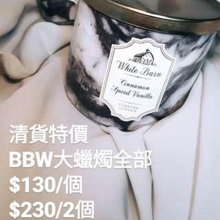 BBW Candle
