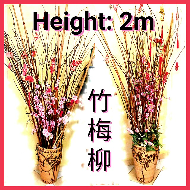 2 Floor Vases with Bamboos, Willows, Cherry  Blossoms