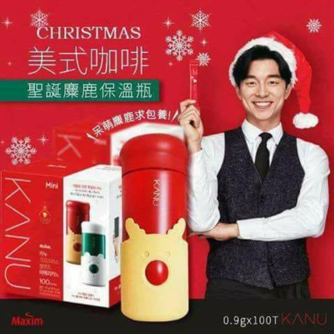 聖誕版孔劉咖啡組 Christmas version Kong Liu coffee group