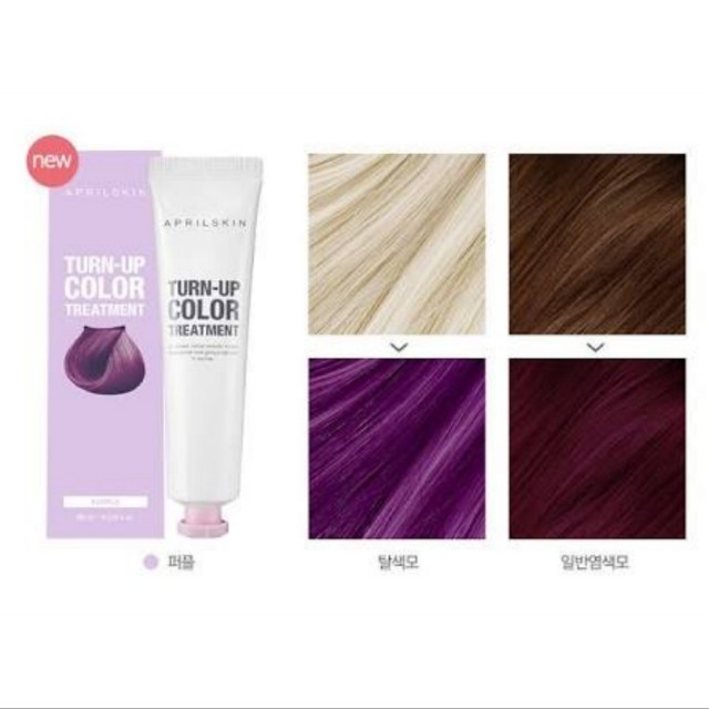 April Skin Turn Up Color Treatment Purple