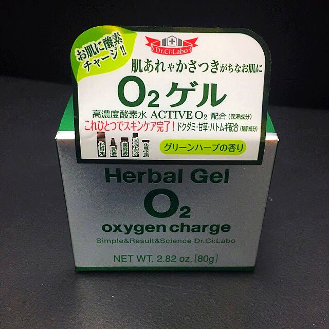 Brand New Dr.Ci:Labo Herbal Gel O2 oxygen charge 80g