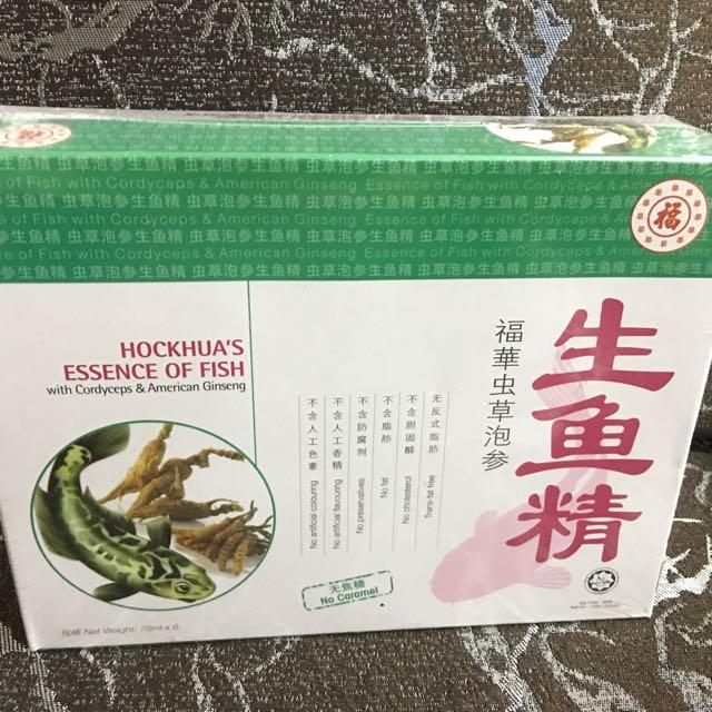 Hockhua's Essence of Chicken & Fish