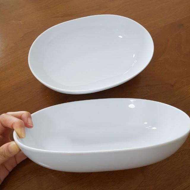 Ikea Pasta Bowl