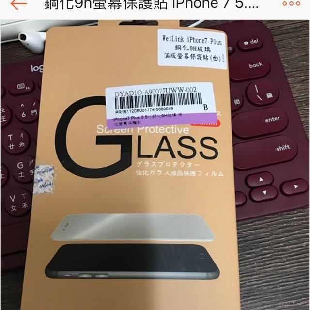 iPhone 7 5.5 鋼化玻璃螢幕保護貼 購物可送