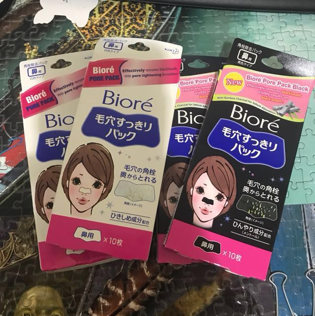 Japanese Biore Strips 10 Pack