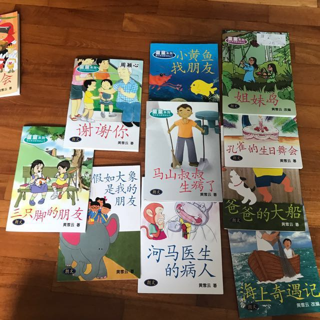 K1 / K2 10 Chinese Readers with 3 Free Readers from the same series