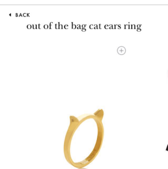 KATE SPADE OUT OF THE BAG CAT RING SIZE 5