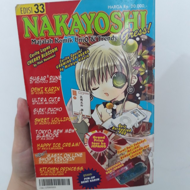 Nakayoshi 33