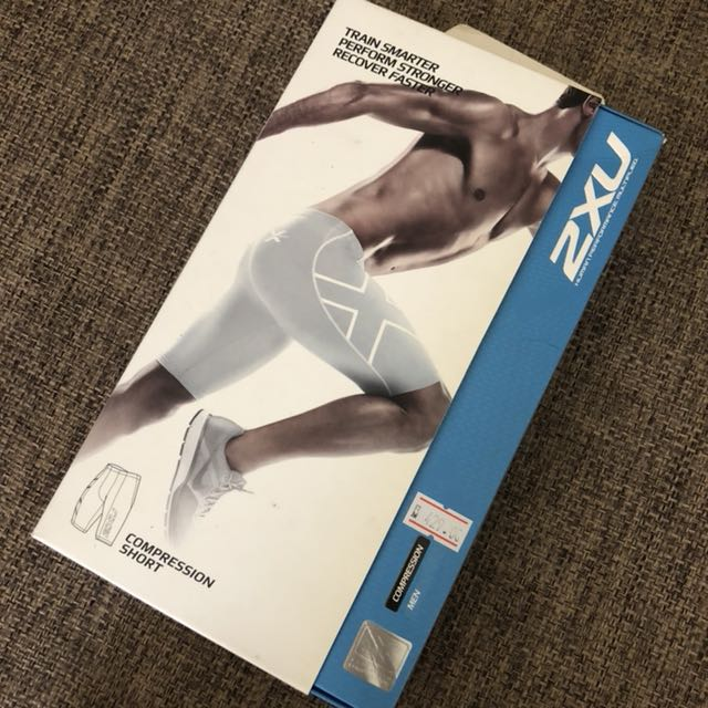 New 2XU Compression tights for men