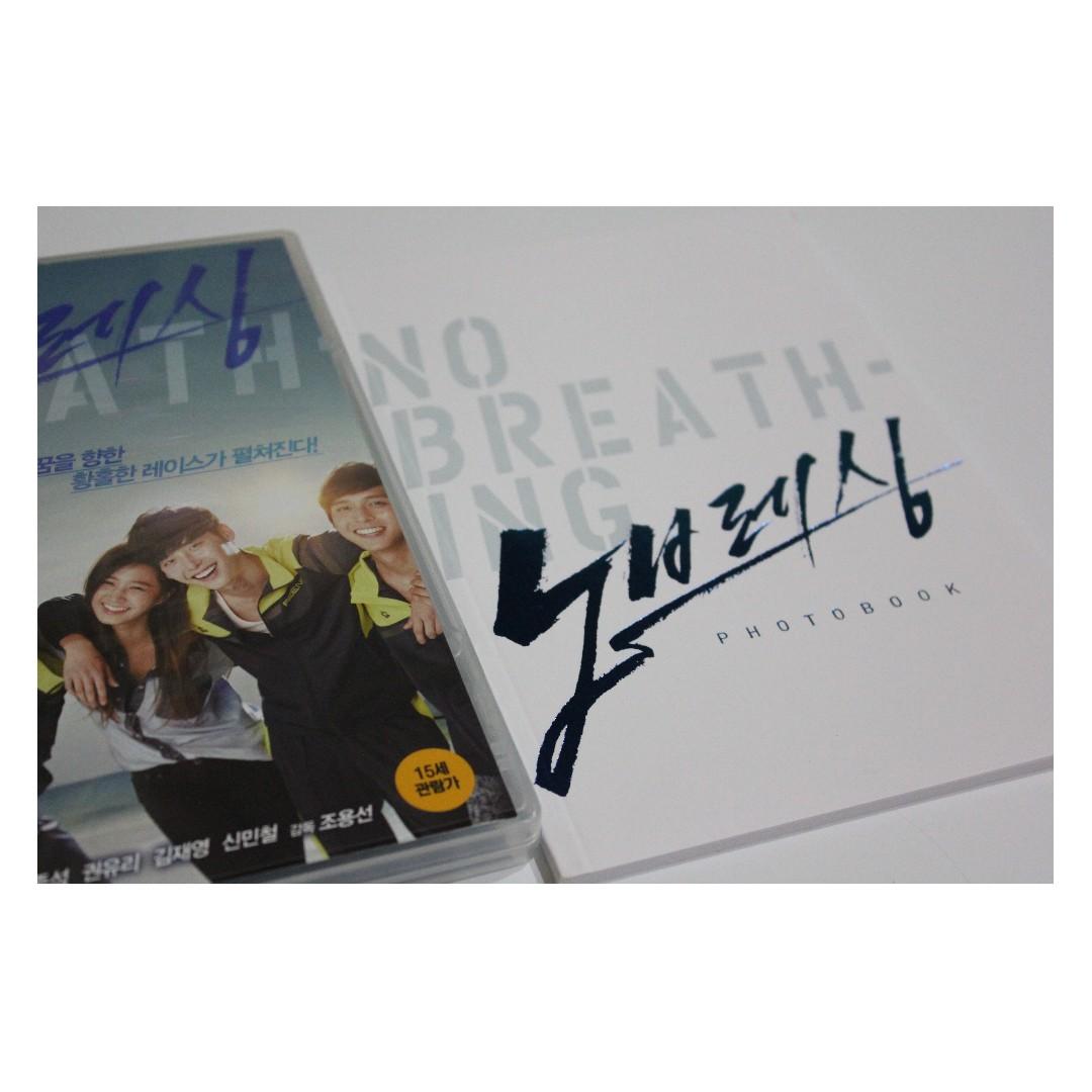 NO BREATHING DVD + PHOTOBOOK   Lee Jong Suk, Yuri, Seo In-Guk