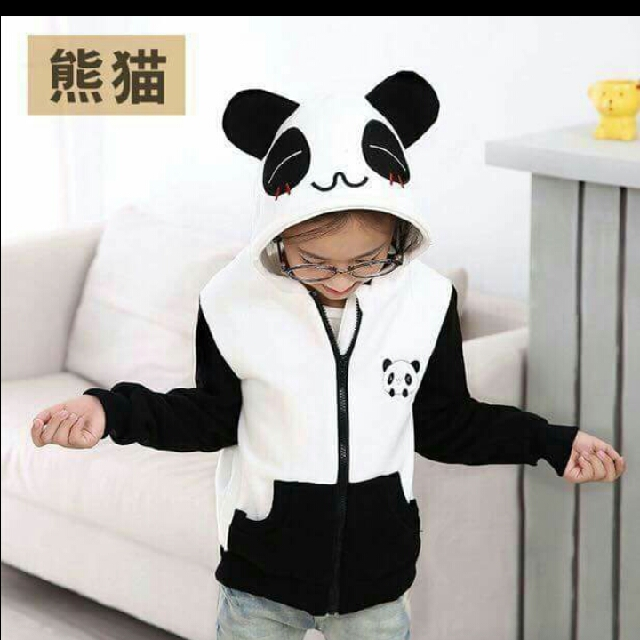 Panda Jacket