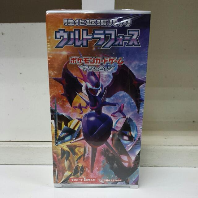 Pokemon TCG SM5+  (Jap) ($3.80 Per Pack) ($70 Per Box Of 20 Pack)