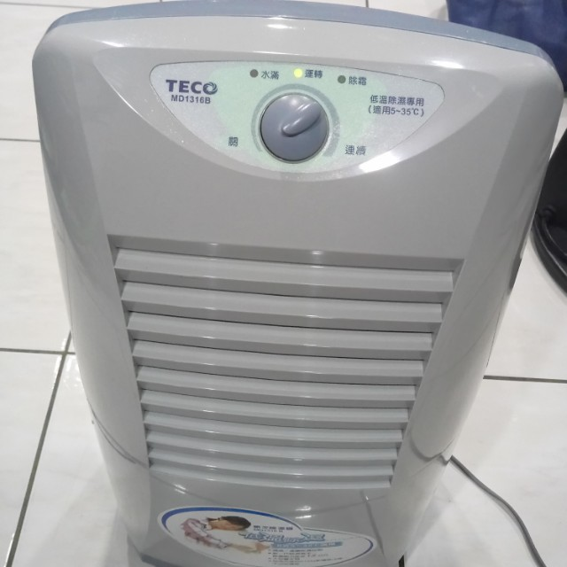 東元TECO MD1316B 除濕機  出脫