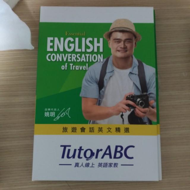 Tutorabc英文CD