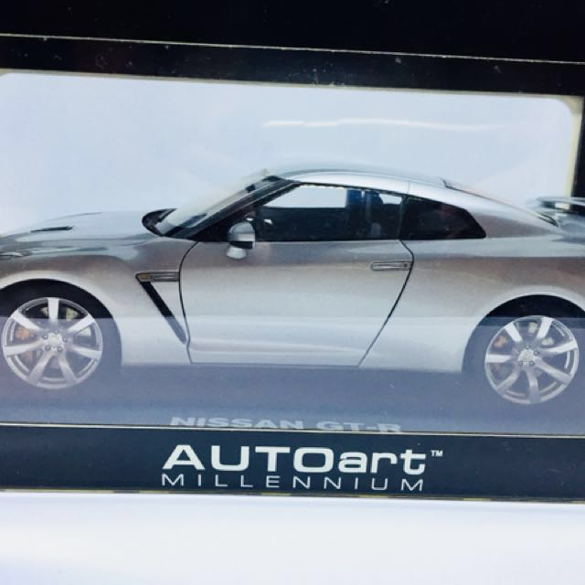 Diecast & Toy Vehicles Rare 1/43 Kyosho Nissan 300Z R Silver