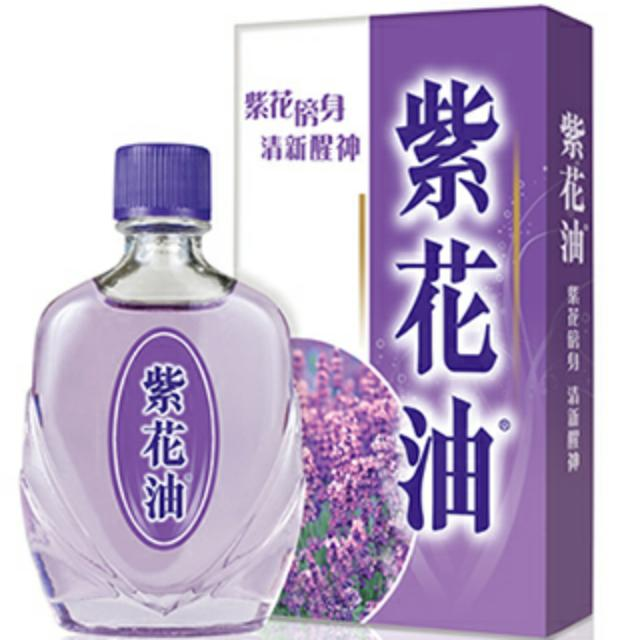 Zihua Embrocation / 紫花油  12ml