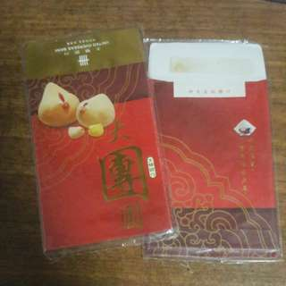 UOB Red Packet