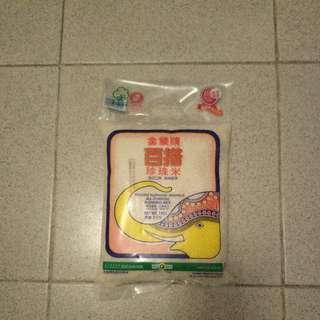 Free 免費 1 Kg 福米一包 (啱食即送)
