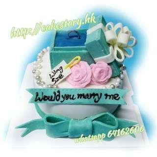 求婚結婚戎子蛋糕