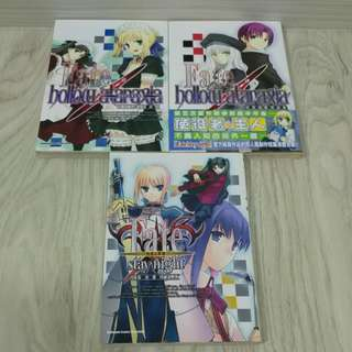 Fate Stay Night & Fate Hollow Ataraxia comptiq short stories collection