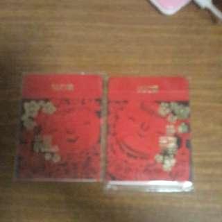DBS Red packet
