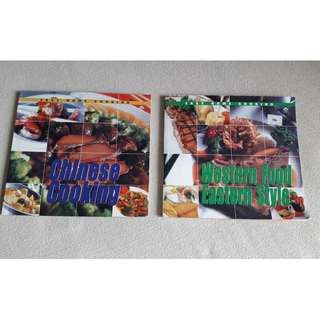 2 Recipe Books : Chinese Cooking & Western Cooking eastern style