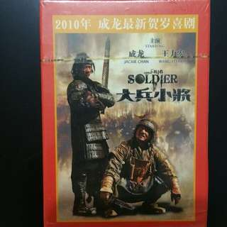 2010 Big Little Soldier Jackie Chan Cards