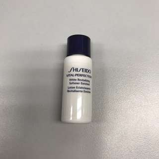 Shiseido VITAL-PERFECTION White Revitalizing Softener Enriched 補濕健膚水 7ml