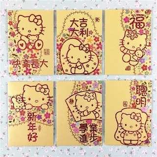 CNY Red Packet / ang bao / Hong bao - gold hello kitty