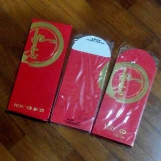 Hsbc Premier Red Packets