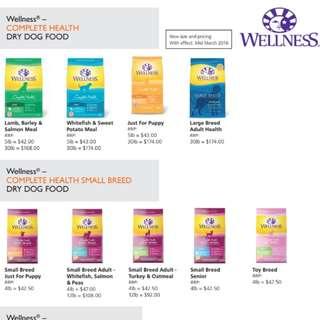 Wellness complete health dog dry food