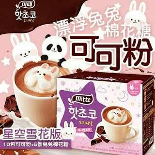 韓國🇰🇷現貨萌兔棉花糖隨身沖泡可可☕