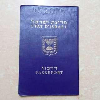 [lapyip1230] 以色列護照(已失效, 只作收藏) 1977年 --> 曾到訪香港!!! 有香港和二十多組出入境簽證!!!