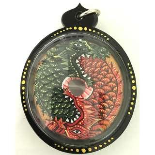Rare Old Jumbo Loop Om Dragon Eat Dragon