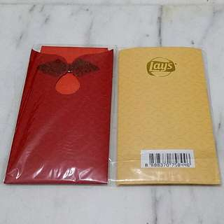 2 Sets LAYS 2018 Red Packets!