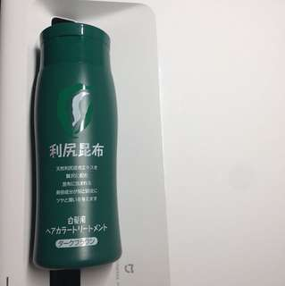Japanese Hair Coloring Conditioner Dark Brown
