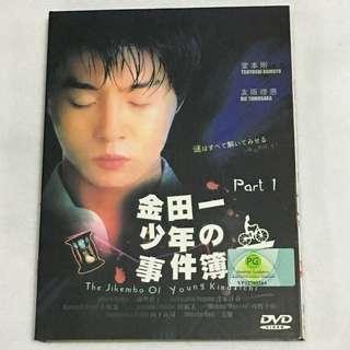 30% OFF GREAT CNY SALE {DVD, VCD & CD} 金田一少年@事件簿 第一集 The Jikembo Of Yong Kindaichi Part 1 - 3DVD