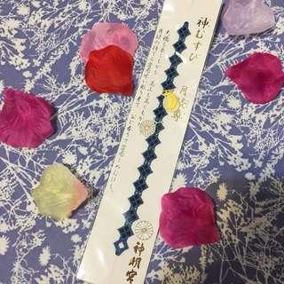 🚚 其他。日本神社祈願手環