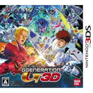 SD Gundam G Generation 3d (Jap) N3ds