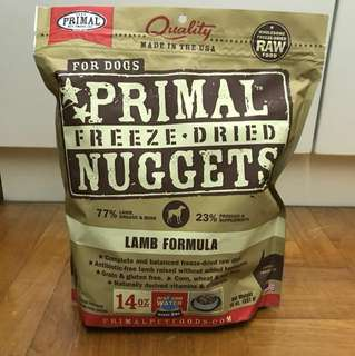 Primal LAMB Freeze-Dried Nuggets