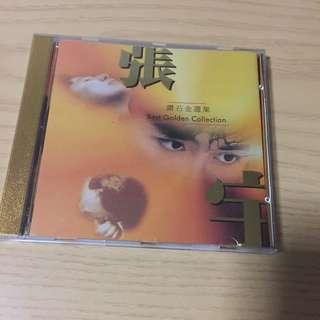 Zhang Yu CD