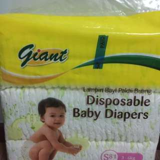Baby diapers (S) size