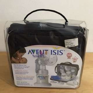 Avent Nursing Bag (ONLY) ❤️
