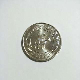 1985 S'pore  $10 Cupro-Nickel Ox