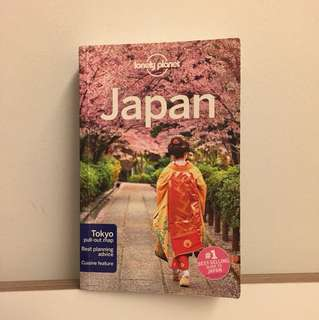 Lonely Planet Japan - 14th edition