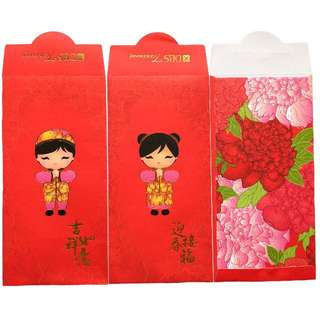 Red Packet chinese new year