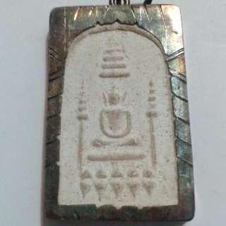 Wat Arloon BE 2418 Thai Amulet