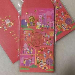 CapitaLand Red Packet Angpao
