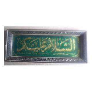 Muslim Religious Frames Used