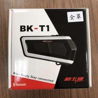 【全新】BKT1 騎士通 藍芽耳機 全罩版本 【最新款改良底座版本】
